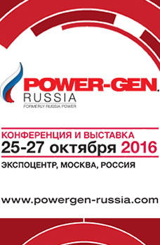 POWER-GEM RUSSIA
